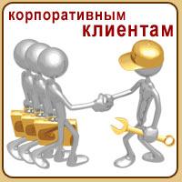шиномонтаж организациям